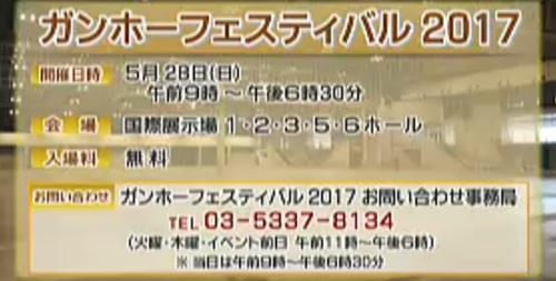 20170525101553